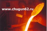 организация литейного производства